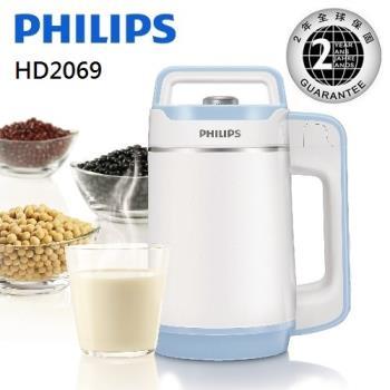 PHILIPS 飛利浦全營養免濾豆漿濃湯機 HD2069