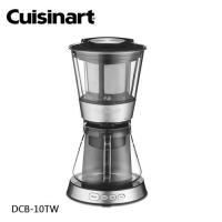 Cuisinart美膳雅 自動冰滴冷萃咖啡機 冷泡茶機 DCB-10TW
