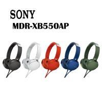 SONY MDR-XB550AP 重低音耳罩式耳機