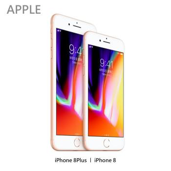 Apple iPhone 8 PLUS 5.5吋 64G 旗艦智慧手機 LTE