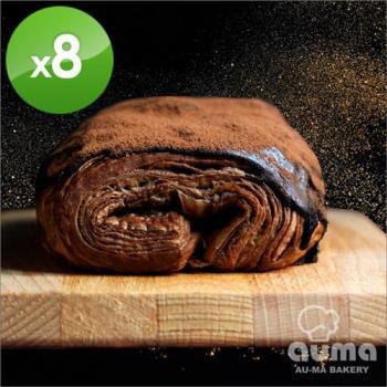 奧瑪烘焙髒髒包8入