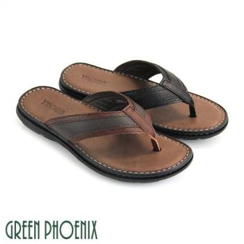GREEN PHOENIX 雙彩皮革縫線全真皮平底夾腳拖鞋(男鞋)T9-13008