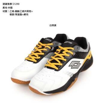 LOTTO 男宙斯羽球鞋-排球 白黑黃