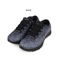 UNDER ARMOUR CHARGED BANDIT 3 OMBRE男慢跑鞋 麻花灰黑