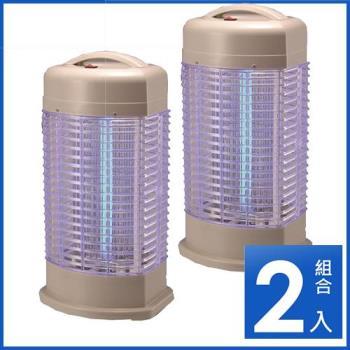 元山 台灣製造0W捕蚊燈 LT1098(2入組)