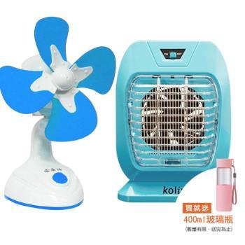 Kolin歌林 吸入滅蚊器USB捕蚊KEM-KU005+小風扇AM065