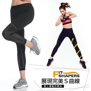 Fit Shapers  Double X 智能恆溫運動壓力褲-,