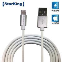 SK Apple Lighting 8pin原廠授權認證傳輸快速充電線120cm