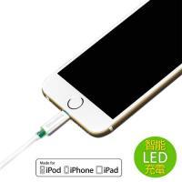 SK Apple Lighting 8Pin原廠授權專利LED發光 2M充電傳輸線