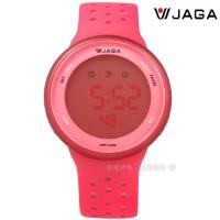 JAGA 捷卡 / M1185-GC / 電子運動 計時鬧鈴 冷光照明 防水100M 透氣矽膠手錶 螢光粉灰色 43mm