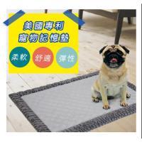 美國 NINO1881 寵物記憶墊48x76cm(L)(共6色可選)