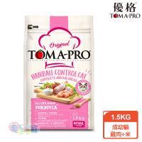 【TOMA-PRO 優格】成幼貓專用 化毛高纖配方 雞肉+米(3.3lb)