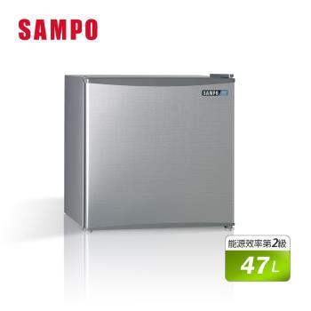聲寶SAMPO 47公升單門獨享小冰箱SR-B05