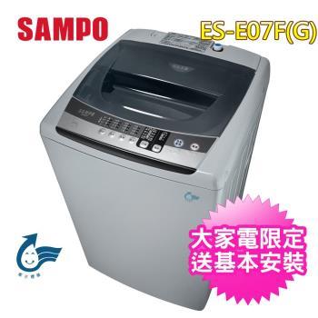 聲寶SAMPO 6.5公斤全自動洗衣機 ES-E07F(G)