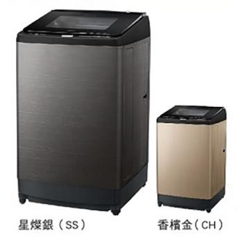 HITACHI 日立 美型直立變頻 17KG 洗衣機 SF170XBV