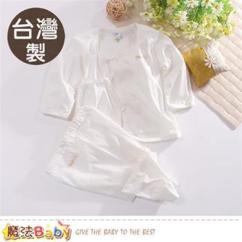 魔法Baby 0~2歲嬰兒內著 台灣製薄款純棉護手肚衣套裝~k50639