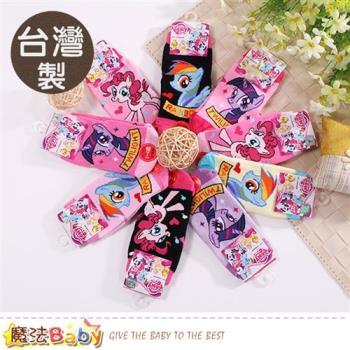魔法Baby 女童襪(3雙一組) 台灣製彩虹小馬正版1~4歲幼兒止滑襪~k50616