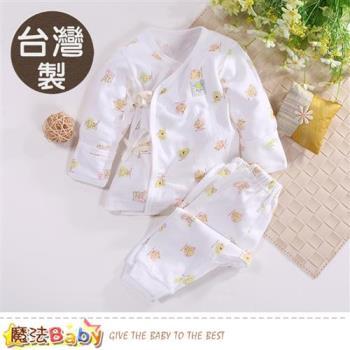 魔法Baby 0~2歲嬰兒內著 台灣製薄款純棉護手肚衣套裝~k50617