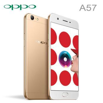 OPPO A57 (3G/32G) 八核心5.2吋雙卡美顏自拍機