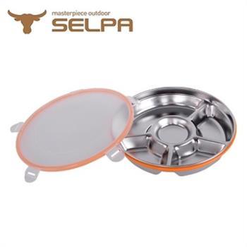 韓國SELPA 防滲漏不鏽鋼五格餐盤/餐具/野餐/ 露營