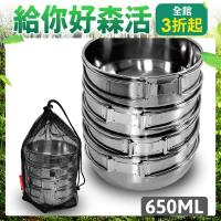 韓國SELPA 304不鏽鋼四件式碗 700ml 摺疊把手