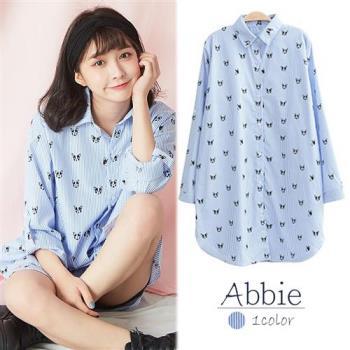 Abbie韓版可愛法鬥狗頭條紋長版襯衫