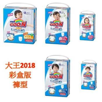 GOO.N日本大王尿布 境內褲型紙尿褲  彩盒版M/L/XL (任選2包/箱) 2018限定