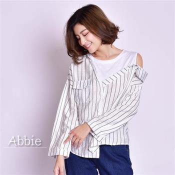 Abbie假二件造型條紋襯衫
