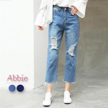 Abbie韓版時尚刷破牛仔褲