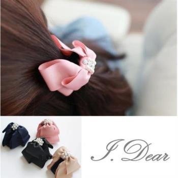 【I.Dear】日韓髮飾-韓系蝴蝶結珍珠閃耀水鑽球髮夾髮抓(4色)現貨