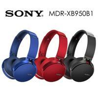 SONY MDR-XB950B1 無線NFC耳罩式藍牙耳機