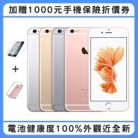 福利品 Apple iPhone 6S 128GB 智慧型手機 電池健康度100% 外觀近全新 另贈鋼化膜(已貼妥)+清水套