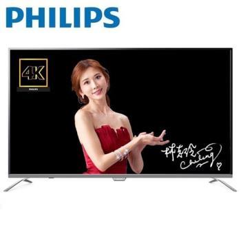 PHILIPS飛利浦 55吋 4K UHD聯網智慧顯示器+視訊盒55PUH7082
