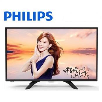 PHILIPS飛利浦 32吋IPS Full HD LED液晶顯示器+視訊盒32PFH4052