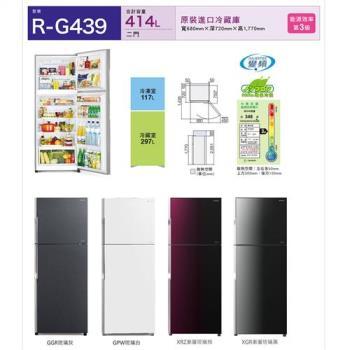 HITACHI 日立 414公升 雙門變頻冰箱 RG439 (4色)