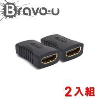 Bravo-u 鍍金版 HDMI(母)對(母)轉接頭(2入組)