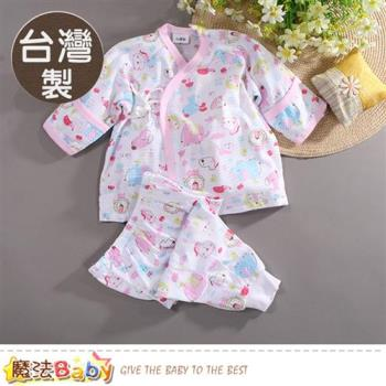 魔法Baby 0~2歲嬰兒內著 台灣製護手肚衣套裝~k50651