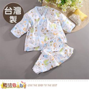 魔法Baby 0~2歲嬰兒內著 台灣製護手肚衣套裝~k50650