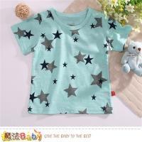 魔法Baby 男童裝 台灣製男童夏季純棉短袖T恤~k50711