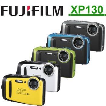 FUJIFILM FinePix XP130 (公司貨)