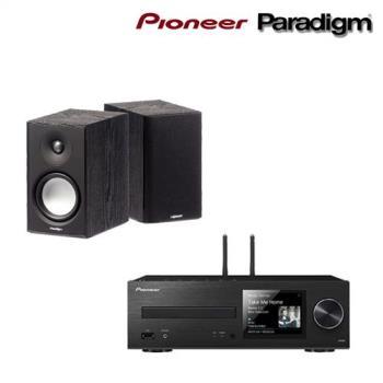 【Pioneer  Paradigm】數位流二聲道音響組合 XC-HM86-K+Atom monitor