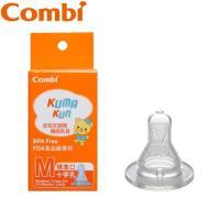 日本Combi Kuma Kun標準十字孔奶嘴M(2入)