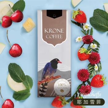 Krone皇雀 衣索比亞耶加雪菲咖啡豆227g(2袋) 限量送聖誕派對杯防燙隔熱紙杯(5入)