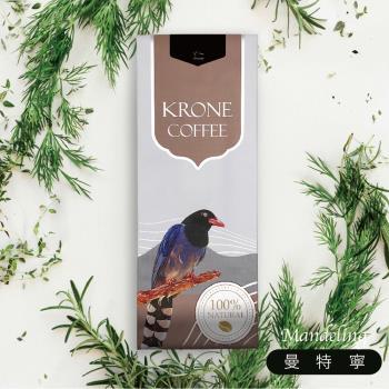 Krone皇雀 印尼曼特寧咖啡豆227g 限量加碼送濾掛掛袋10入