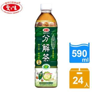 愛之味 健康油切分解茶590ml x24入