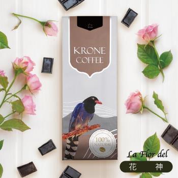 【Krone皇雀】瓜地馬拉-安提瓜 花神咖啡豆 (半磅 / 227g)