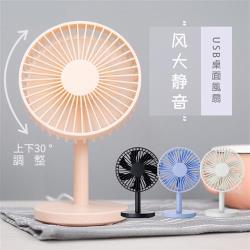 7葉式USB充電風扇 電風扇 桌扇 桌面立式迷你風扇(5吋)