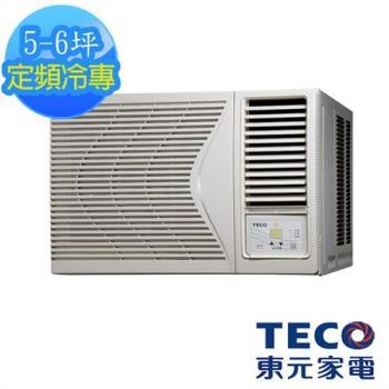 TECO東元5-6坪高能效右吹定頻冷專型窗型冷氣(MW25FR2)