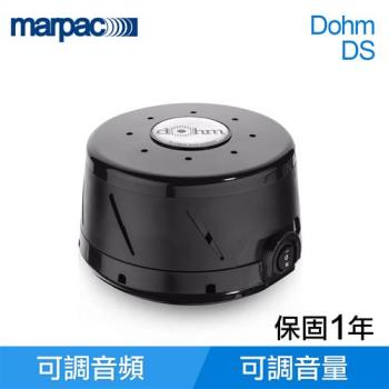 美國 Marpac Dohm-NSF 夜燈款 除噪助眠機DOHM-B
