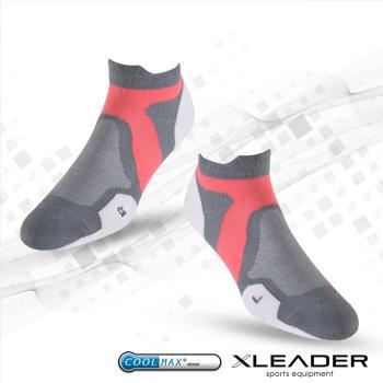 LEADER ST-02 女款X型繃帶 加厚耐磨避震短襪 機能除臭運動襪 白灰